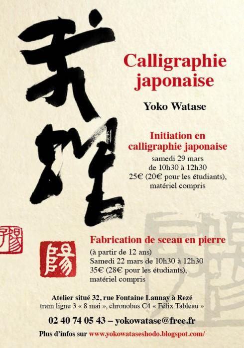 Ateliers calligraphie japonaise à rezé en mars