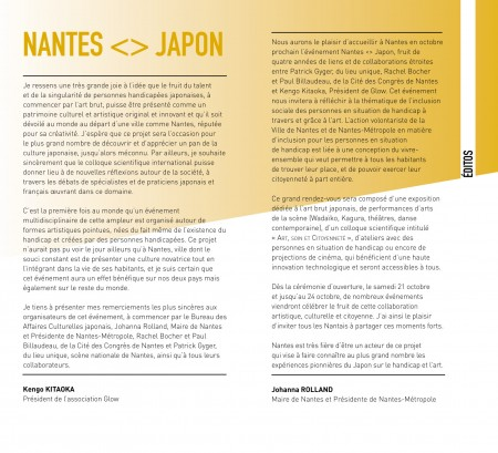 NantesJapon_page-02-03
