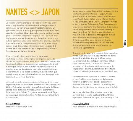 NantesJapon_page-02-03