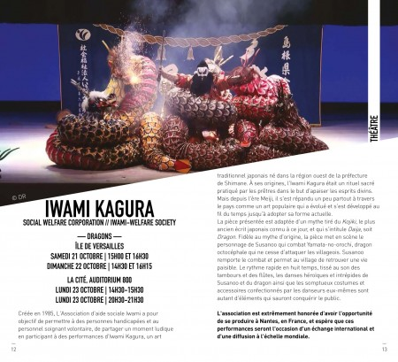 NantesJapon_page-12-13