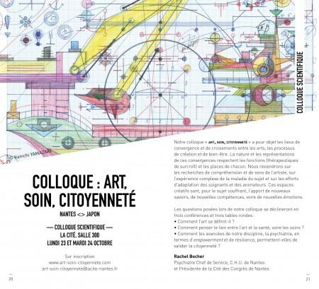 NantesJapon_page-20-21