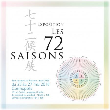 Affiche_Expo_Les 72 saisons_carrŽe_3