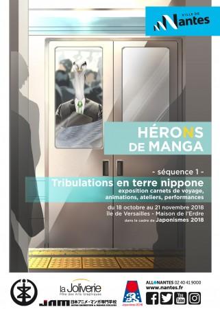Flyer Hérons de manga séquence 1 oct 2018-1